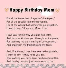 Happy Birthday Wisdom Wishes Lovely Happy Birthday Letter Mom From Son Words Wisdom File