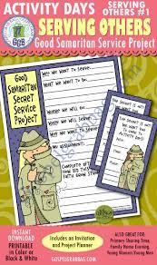 service love lds lesson activity activity days u2013 serving