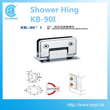 shower door sill shower door sill suppliers and manufacturers at