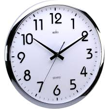 silent sweeping white wall clock 32cm
