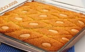 cuisine alg駻ienne gateaux recettes cuisine algérienne archives sousoukitchen