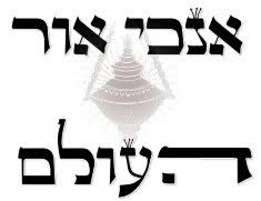 messianic candle lighting blessing