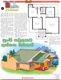 sri lankan architecture house plans