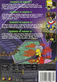 upc code for halloween horror nights amazon com the simpsons treehouse of horror neil affleck bob