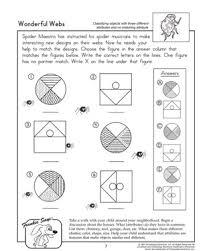 wonderful webs u2013 printable first grade math worksheet u2013 math blaster