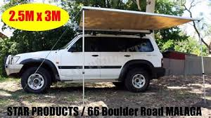 4wd Shade Awning 2 5x3m Awning Car 4wd Truck Caravan And Camping Shade Annex Roof