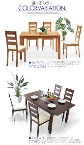 c style rakuten global market north europe for four dining set