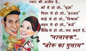 download funny jokes sms apk for free on getjar