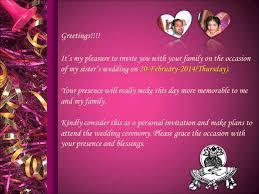 What To Write In A Wedding Invitation Card Sister U0027s Wedding Invitation Srinivas Kurmapu Youtube