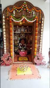 Ugadi Decorations At Home Pooja Room Decoration Ideas For Varalakshmi Pooja Room