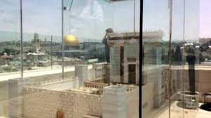 plans to build third temple next to the dome of the rock youtube