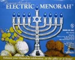 rite lite menorah rite lite premium silvertone electric menorah