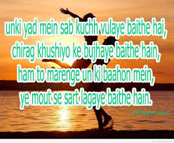 gratitude quotes in hindi cute sad love hindi pics quote and backgrounds 2016