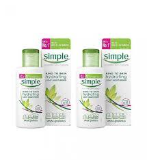 simple hydrating light moisturizer simple hydrating light moisturiser 125ml x 2 qty skin shop by