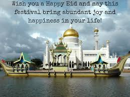 wish you and your family a happy thanksgiving eid mubarak 2017 free download images wallpapers and photos in hd