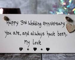 3rd wedding anniversary gift 3rd anniversary gift etsy