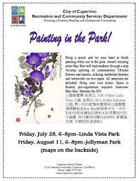 Cupertino Ca Map Painting In The Park Linda Vista Park U2014 May Shei