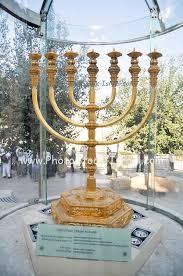 jerusalem menorah jerusalem the temple menorah photostock israel licensed stock