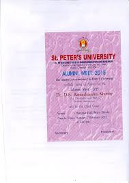 Invitation Cards For Alumni Meet St Peter U0027s University