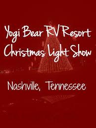 yogi bear christmas lights bear rv resort christmas light show nashville tennessee