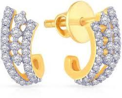 malabar diamond earrings malabar gold and diamonds e651842 yellow gold 18kt diamond stud