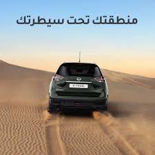 nissan altima 2015 qatar price nissan qatar home facebook