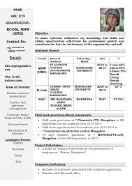 Msw Resume Resume And Cv Format Free Cv Template Curriculum Vitae Template