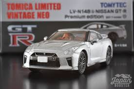 nissan gloria gran turismo ultima silver gray tomica limited vintage japan booster