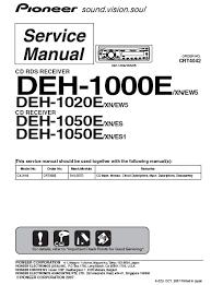 pioneer deh 1050e wiring diagram pioneer deh 1500 wiring diagram