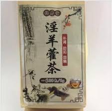 aliexpress yang male aphrodisiac products chinese herbal viagra yin yang huo horny