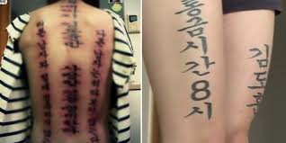 man covers his girlfriend u0027s body with tattoos to prevent her from
