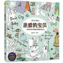 baby books online online get cheap baby book aliexpress alibaba