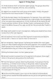 how to get students working effectively in groups