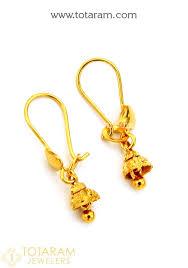 baby earrings gold 45 baby earrings indian jewellery droplet jhumka set baby