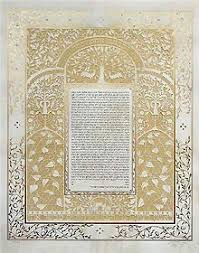 interfaith ketubah fruit of the vine papercut ketubah marrigage contract or
