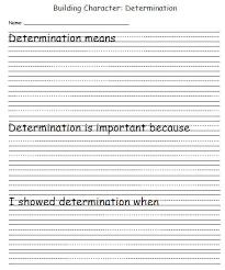 education world character development template determination
