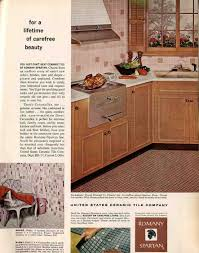 did they make glass mosaic tiles in the 1950s and 1960s retro
