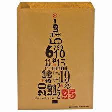 christmas paper bags 10 christmas advent tree brown kraft paper gift bags pipii