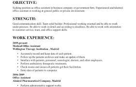 Sample Resume Entry Level Accounting Position by Objective Samples For Resumes Career Examples Marketing Resume