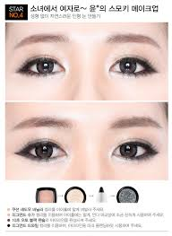 light brown gel eyeliner qoo10 sg every need every want every day