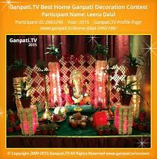 Home Ganpati Decoration Leena Dalal Ganpati Tv