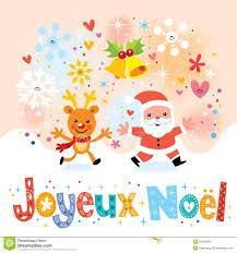 joyeux noel christmas cards joyeux noel merry christmas in greeting card stock