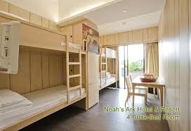 Bunk Bed Hong Kong Noah S Ark Resort Hong Kong Hong Kong Booking