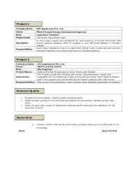 Resume For Agriculture Jobs by Ajay Resume