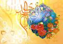 Image result for بسته شعري ويژه ولادت امام جعفر صادق(ع)