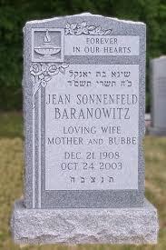 headstones nj single headstones for ny nj jewishmonuments