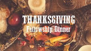 all church thanksgiving dinner arbor drive community church
