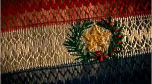 imagenes para dibujar faciles sobre el folklore paraguayo artesania paraguaya buscar con google artesanía del paraguay