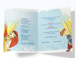wedding cards india online design indian wedding cards online for free picture ideas references