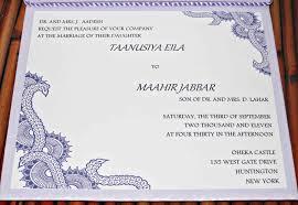 invitations maker free formal invitation card wedding invitation maker
